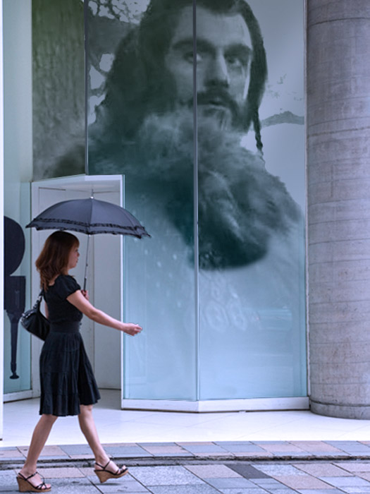 Thorin Umbrella